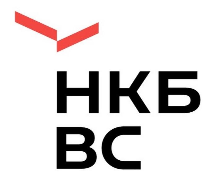 НКБ ВС, ОАО, Научно-конструкторское бюро вычислительных систем