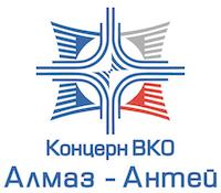 АО Концерн ВКО Алмаз-Антей
