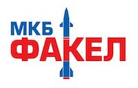 Факел, ОАО, Машиностроительное конструкторское бюро им. ак. П. Д. Грушина